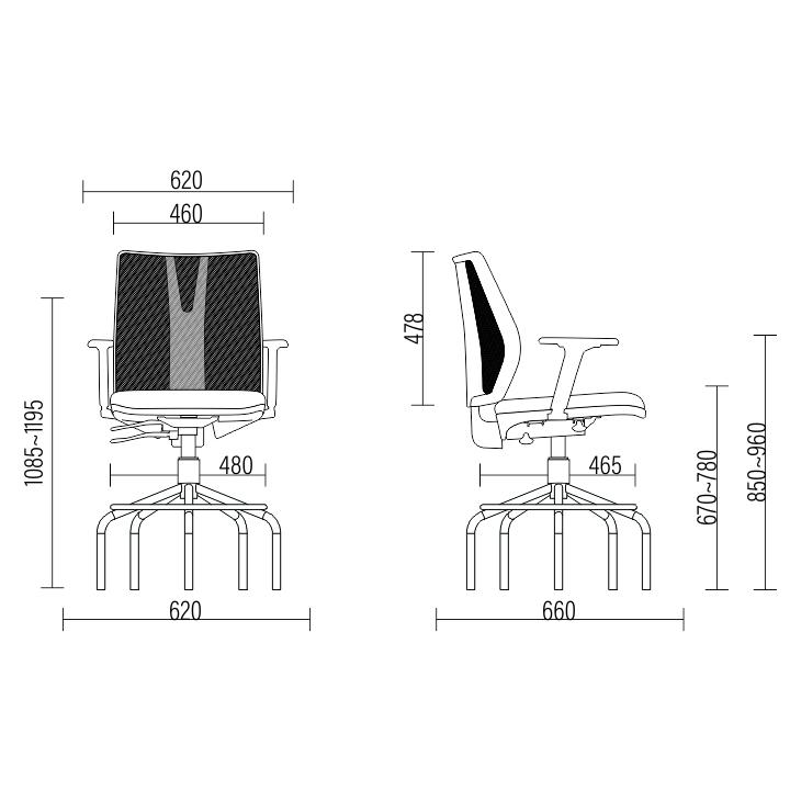 Cadeira Caixa Addit Alta medidas - Cadeira Caixa Addit Ergonômica Cinza aro Alta