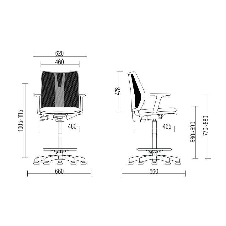 Cadeira Caixa Addit medidas - Cadeira Caixa Addit Ergonômica